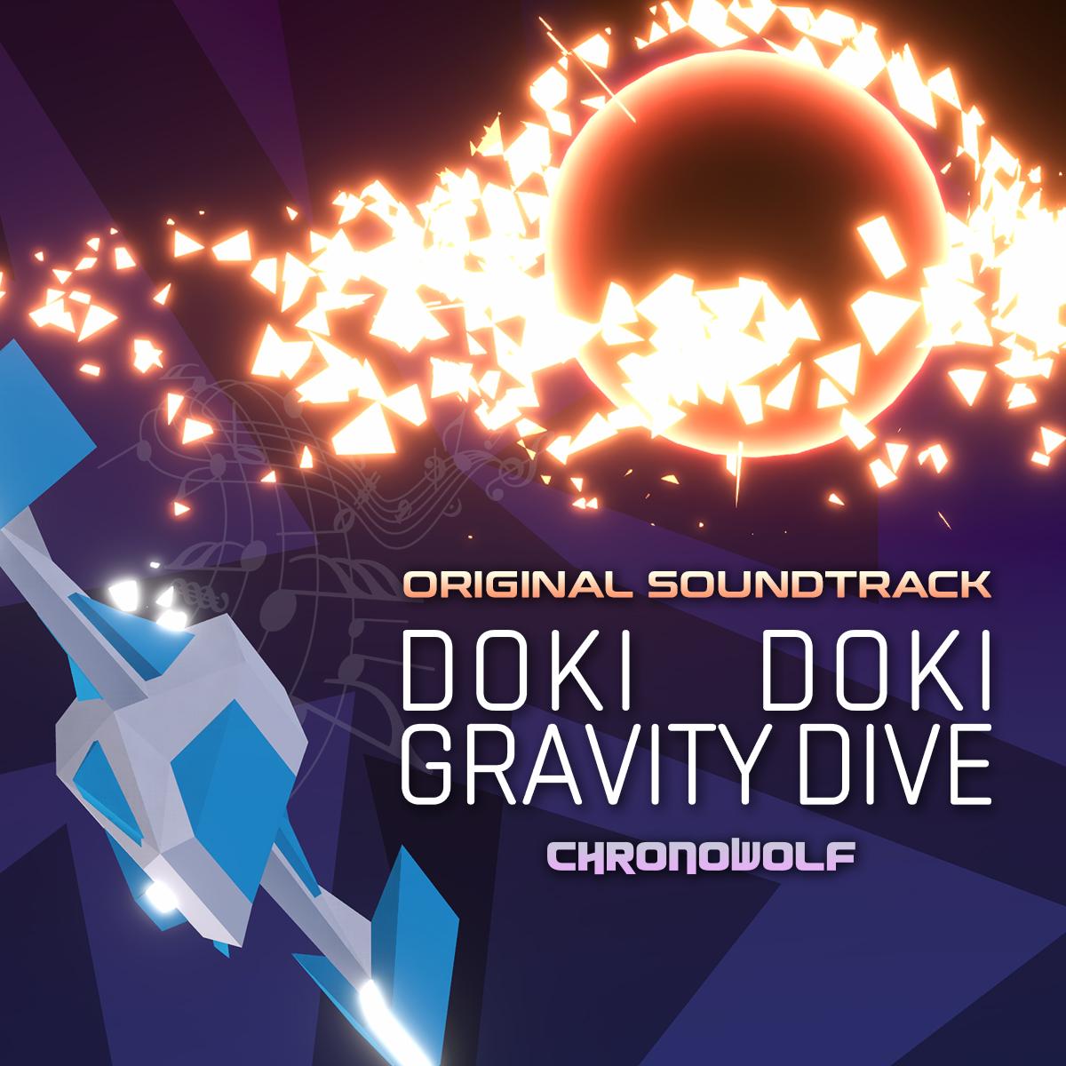 Doki Doki Gravity Dive Soundtrack album cover art